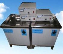 600W标准单槽超声波清洗机