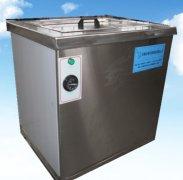 900W标准单槽超声波清洗机
