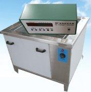 1500W标准单槽超声波清洗机