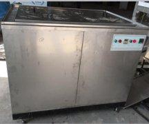 单槽发动机零件超声波清洗机