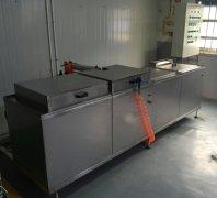 四槽手动式超声波清洗机