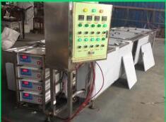 6槽式手动超声波清洗机