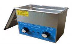 150W小型超声波清洗机
