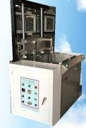 单槽升降式超声波清洗机