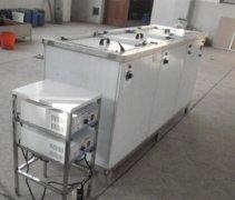 三槽水剂超声波清洗机流水线