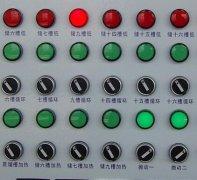超声波清洗机电器元件