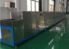 南京网带式金属零件超声波清洗机成功案例